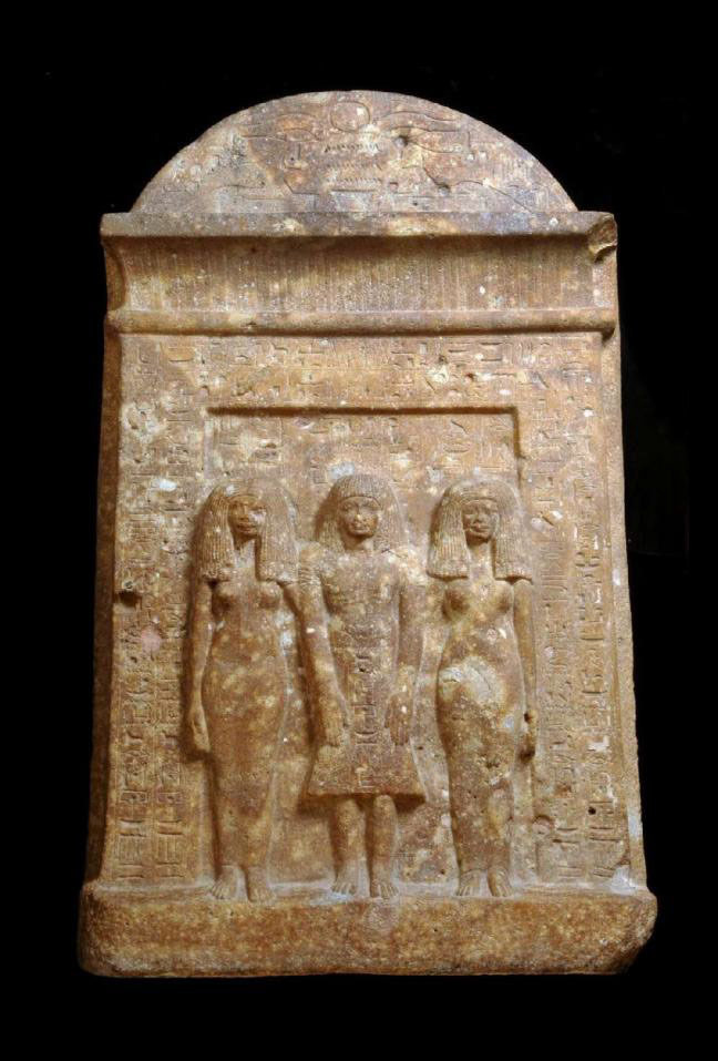 De naos-stèle van Nebnetjeroe