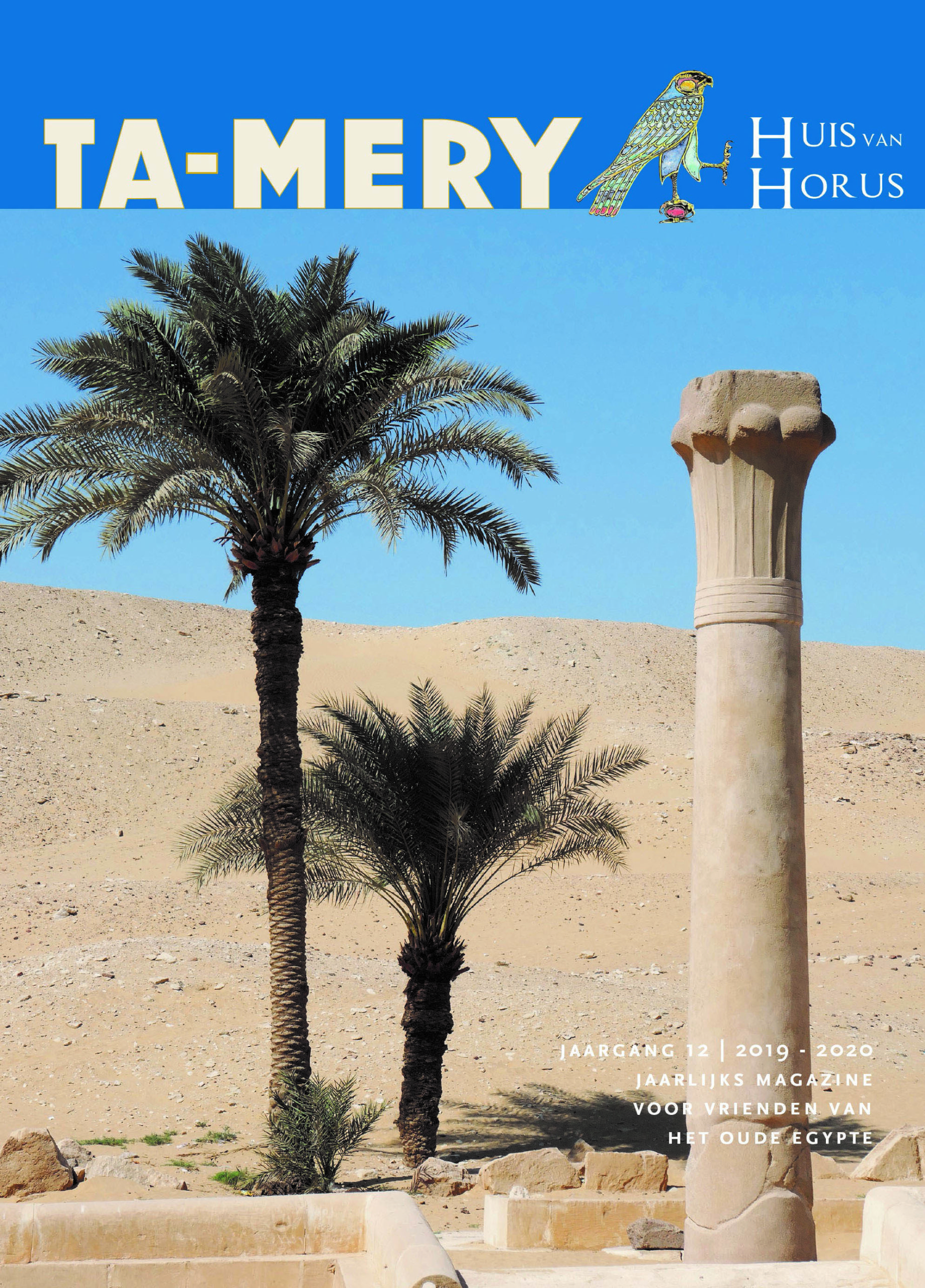 Afbeelding van de cover van TA-Mery 10